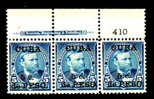 Cuba #225 Mint Plate Block F-VF OG HR Cat$190