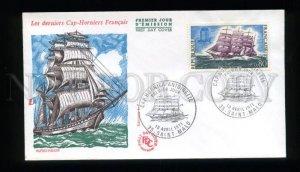 162714 FRANCE 1971 Cap Hornier ANTOINETTE FDC Cover
