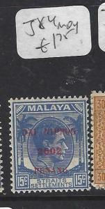 MALAYA JAPANESE OCCUPATION DN PENANG  (P0805B) KING 15C  SG J84   MOG