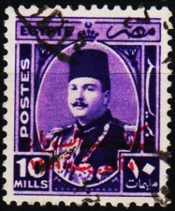 Egypt. 1952 10m S.G.378 Fine Used