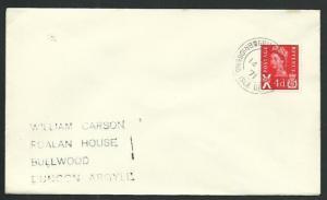 GB SCOTLAND 1971 cover GRUINART / BRIDGEND  ISLE OF ISLAY cds..............66609