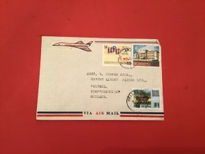 Sri Lanka 1974 Leslie Martenstyn & Co Colombo Air Mail  stamp cover R36199