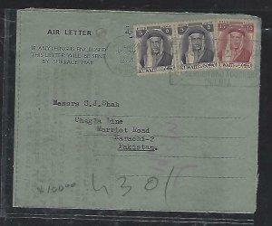 KUWAIT  (P2608B) 1961 SHEIKH 5FX2+15F ON FORMUlA AEROGRAM TO PAKISTAN