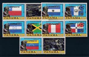 [60556] Panama 1980 World Cup Soccer Football Overprint in gold MNH