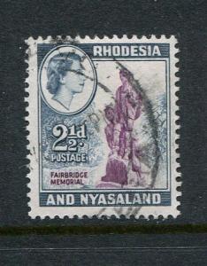Rhodesia & Nyasaland #161 Used