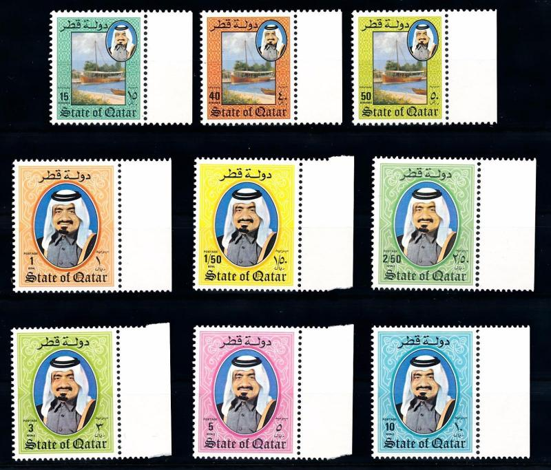 [68310] Qatar 1984 Definitives Sheikh Khalifa  MNH