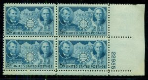 US #906, 5¢ CHINA,  PLATE NO. BLOCK OF 4, NH, VF