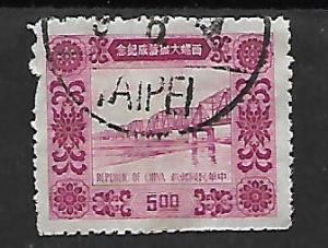CHINA 1095 USED, SILO HIGHWAY BRIDGE ISSUE 1954, CV $24.00