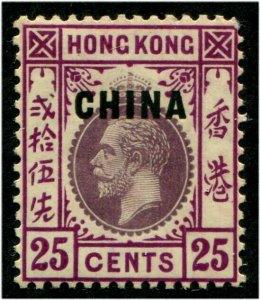 HERRICKSTAMP GREAT BRITAIN - CHINA Sc.# 9 25¢ Mint NH