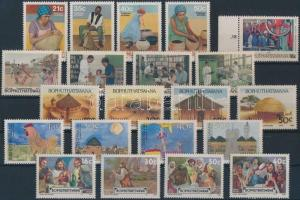 South-Africa--Bophuthatswana stamp 1989-1990 21 stamps with sets WS192400