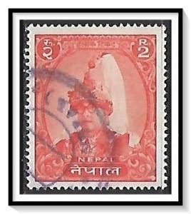 Nepal #150 King Mahendra Used
