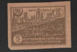 Azerbaijan Scott 17  MH* stamp 1919