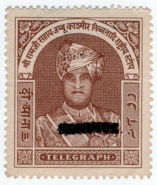 (I.B) India Telegraphs : Jammu & Kashmir 2a