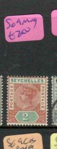 SEYCHELLES  (P2605B)  QV  2C    SG 9     MOG