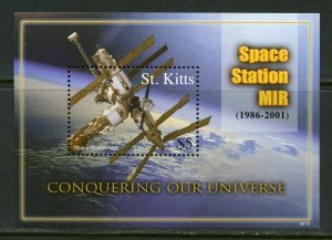 ST. KITTS  CONQUERING OUR UNIVERSE SPACE STATION MIR SOUVENIR SHEET MINT NH