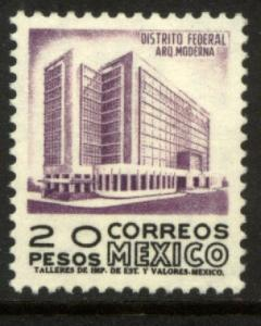 MEXICO 931, $20Pesos 1950 Def 4th Issue Fluorescent uncoated. MINT, NH. F-VF.