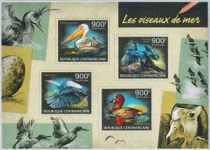 889 - CENTRAL AFRICAN R -  Slightly  MISSPERF sheet 2014  BIRDS Goose/ Ducks