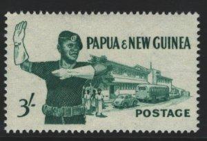 Papua New Guinea Sc#161 MNH
