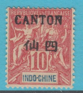 FRANCE OFFICES IN CHINA CANTON 19 MINT HINGED OG * NO FAULTS VERY FINE
