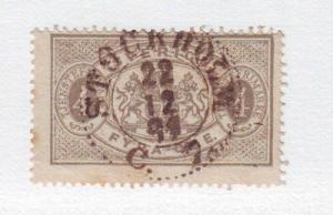 Sweden ScO2 1877 4 ore gray Official stamp used