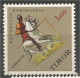 TIMOR, 1962, MNH 1e, Sports Issue. Horseback. Scott 314