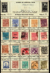 BRAZIL STAMP USED STAMPS SELLING PAGE LOT #2