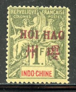 Hoi Hao # 14, Mint Hinge