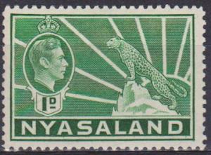 Nyasaland #55a F-VF Unused  (ST825)