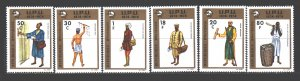 Rwanda. 1974. 661-66. 100 years of UPU. MNH.