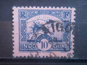 INDO-CHINA, 1941, used 10c, Planting Rice  Scott 158A
