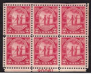 683 Mint,OG,H... Plate Block of 6... SCV $37.50