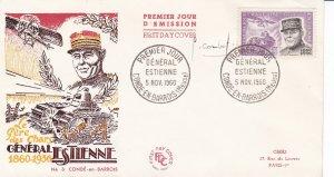 FR34 france  1960 LE PERE CHARS GENERAL ESTIENNE NE A CONDE-EN-BARRO FDC  $4.00
