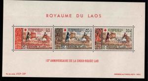 LAOS Scott B11a MNH* 1967 Red Cross souvenir sheet