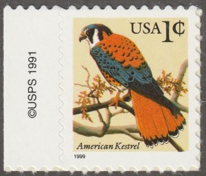 USA stamp, Scott# 3031, MNH, VF, single stamp, #3031