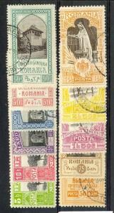 Romania Scott 196-206 Used CTO