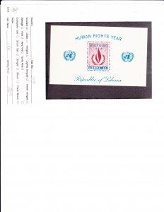 LIBERIA SOUV SHEET HUMAN RIGHTS 1968 MNH SCOTT # C179