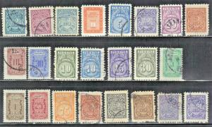 TURKEY OFFICIAL STAMP ASSORTMENT LOT #1  SEE SCAN