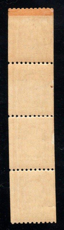 489 - .03 Washington coil Paste-up strip of 4  mnh  cv $40.00⭐⭐⭐⭐⭐