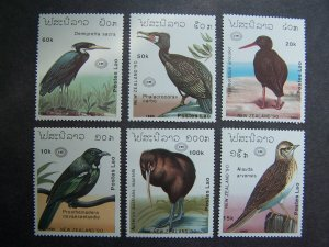 Laos 1990 MNH Birds   6 v set + m/s    Mi# 965-70