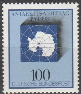 Germany #1362   MNH   (S9001)