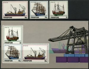 SINGAPORE #164-166 #166a Shipping Industry Postage Sheet Stamp Collection MNH