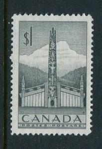 Canada #321 Mint