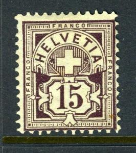 Switzerland #76  15c Shield (Brown) - MINT Hinged cv$250.00