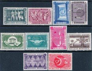 Belgium; 1958: Sc. # 516-525: **/MNH Cpl. Set
