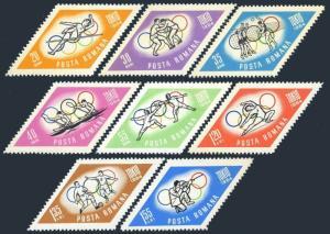 Romania 1665-1672,1672a,MNH.Mi 2309-2318,Bl.58. Olympics Tokyo-1964.High jump,