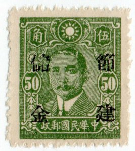 (I.B) China Revenue : Postal Savings Surcharge 50c