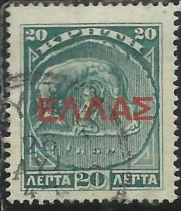 CRETE CRETA 1909 1910  ELLAS OVERPRINTED SOPRASTAMPATO LEPTA 20L USATO USED O...