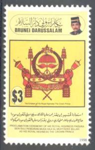 Brunei ~ #534 ~ Arms of Crown Prince ~ Used