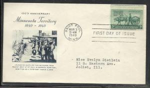US #981-12 Minnesota Grimsland cachet addressed