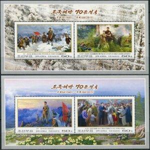 Korea 2015. 70th Anniversary of the Liberation of Korea (MNH OG) set of 2 S/S